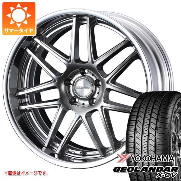 サマータイヤ 235/55R19 105W XL ヨコハマ ジオランダー X-CV G057 マーベリック 1107T 8.0-19 タイヤホイール4本セット