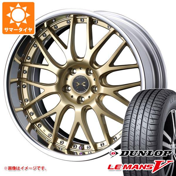 サマータイヤ 245/40R20 95W ダンロップ ルマン5 LM5 マーベリック 709M 8.5-20 タイヤホイール4本セット