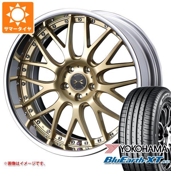 サマータイヤ 235/55R18 100V ヨコハマ ブルーアースXT AE61 マーベリック 709M 8.0-18 タイヤホイール4本セット