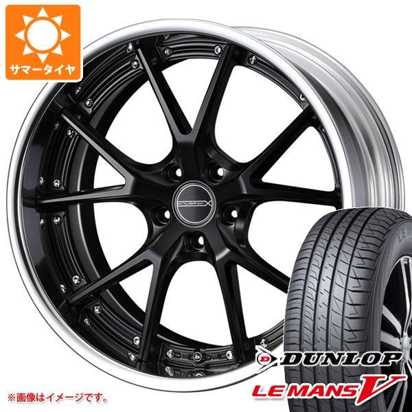 サマータイヤ 235/45R18 94W ダンロップ ルマン5 LM5 マーベリック 905S 8.0-18 タイヤホイール4本セット