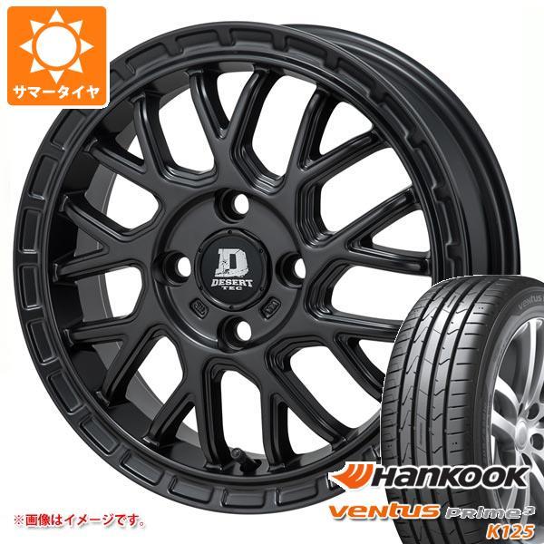 サマータイヤ 165/55R14 72V ハンコック ベンタス プライム3 K125 パンドラ デサートテック MX-9 軽カー専用 4.5-14 タイヤホイール4本セット