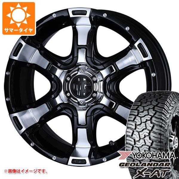 サマータイヤ 265/65R17 120/117Q ヨコハマ ジオランダー X-AT G016 クリムソン MG ヴァンパイア 8.0-17 タイヤホイール4本セット