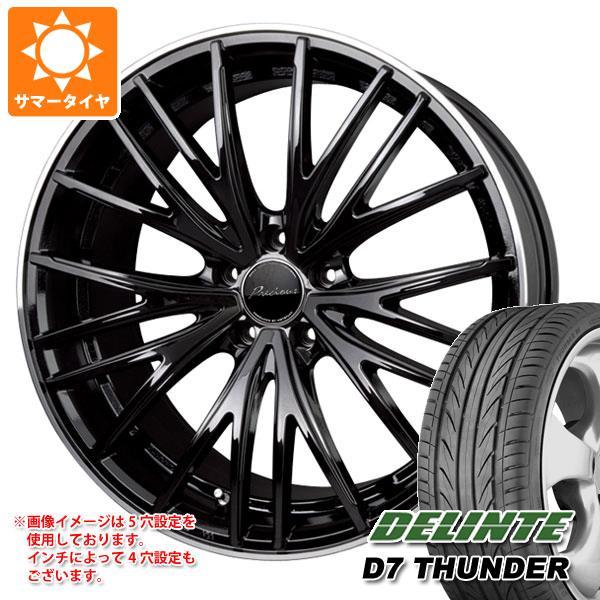 サマータイヤ 225/50R17 98W XL デリンテ D7 サンダー プレシャス アスト M1 7.0-17 タイヤホイール4本セット