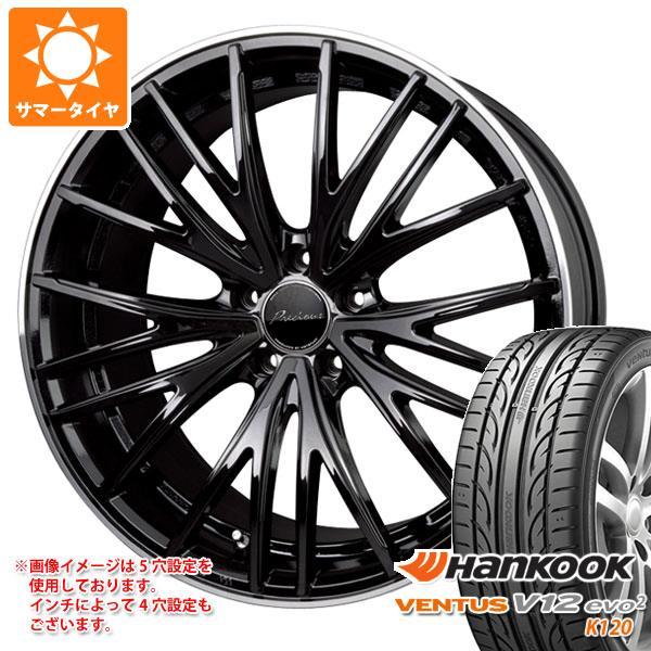 サマータイヤ 225/50R18 99Y XL ハンコック ベンタス V12evo2 K120 プレシャス アスト M1 7.0-18 タイヤホイール4本セット