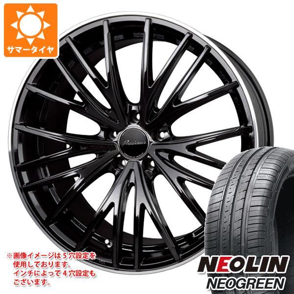 サマータイヤ 165/55R14 72H ネオリン ネオグリーン プレシャス アスト M1 4.5-14 タイヤホイール4本セット