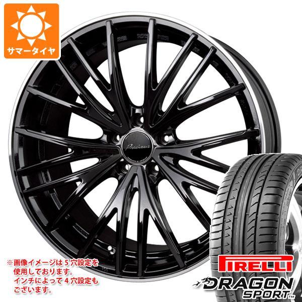 正規品 サマータイヤ 215/45R17 91W XL ピレリ ドラゴン スポーツ プレシャス アスト M1 7.0-17 タイヤホイール4本セット