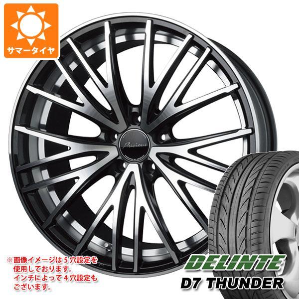 サマータイヤ 245/40R20 99W XL デリンテ D7 サンダー プレシャス アスト M1 8.5-20 タイヤホイール4本セット