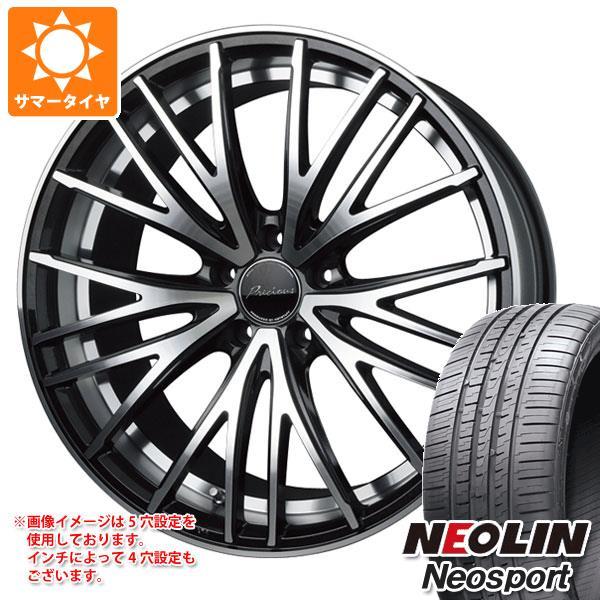 サマータイヤ 205/50R17 93W XL ネオリン ネオスポーツ プレシャス アスト M1 7.0-17 タイヤホイール4本セット