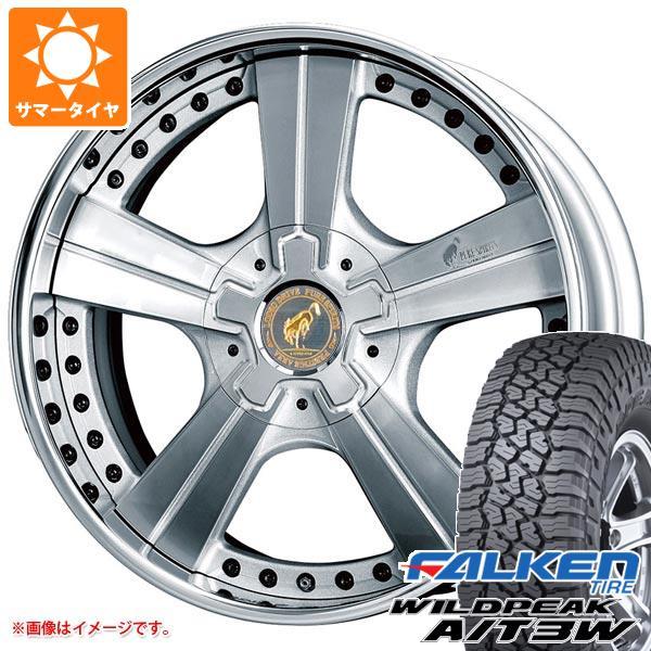 サマータイヤ 275/55R20 117T XL ファルケン ワイルドピーク A/T3W スーパースター ピュアスピリッツ オークス 8.0-20 タイヤホイール4本セット