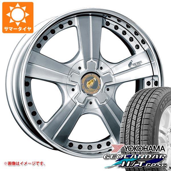 サマータイヤ 285/50R20 112V ヨコハマ ジオランダー H/T G056 スーパースター ピュアスピリッツ オークス 9.0-20 タイヤホイール4本セット