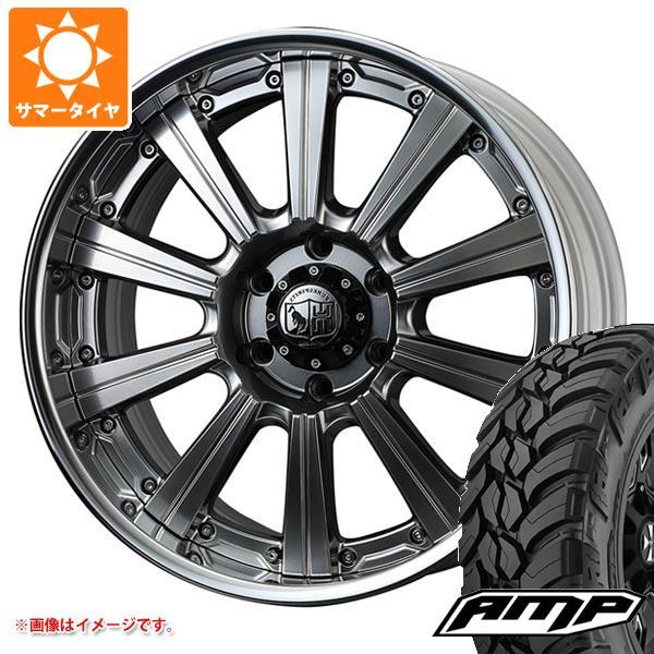 サマータイヤ 285/55R20 122/119S AMP マッドテレーンアタック M/T A スーパースター ピュアスピリッツ サフォーク XC 8.0-20 タイヤホイール4本セット