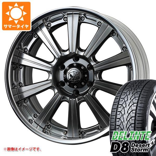 サマータイヤ 275/55R20 117V XL デリンテ D8 デザートストームプラス スーパースター ピュアスピリッツ サフォーク XC 8.0-20 タイヤホイール4本セット