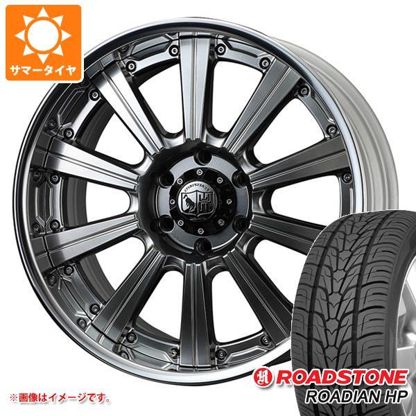 サマータイヤ 275/55R20 117V XL ロードストーン ローディアン HP スーパースター ピュアスピリッツ サフォーク XC 8.0-20 タイヤホイール4本セット