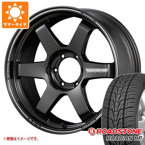 サマータイヤ 265/50R20 111V XL ロードストーン ローディアン HP レイズ ボルクレーシング TE37 ウルトラ ラージP.C.D. 8.5-20 タイヤホイール4本セット