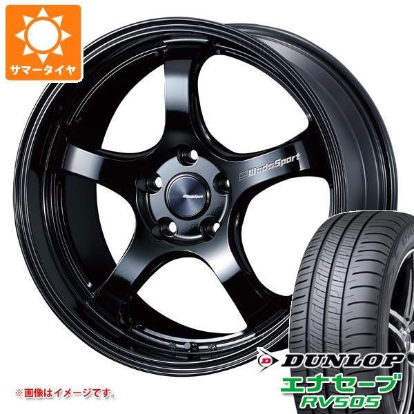 サマータイヤ 245/40R19 98W XL ダンロップ エナセーブ RV505 ウェッズスポーツ RN-05M 8.5-19 タイヤホイール4本セット