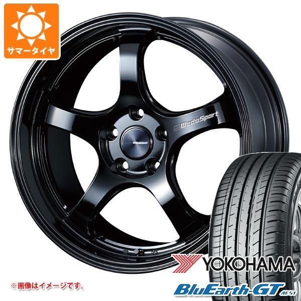 肌触りがいい サマータイヤ 245/40R19 98W XL ヨコハマ ブルーアースGT AE51 ウェッズスポーツ RN-05M 8.5-19 タイヤホイール4本セット, ブランドショップ リファレンス 4a9783e2