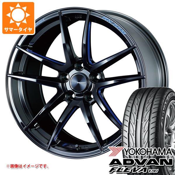 好きに サマータイヤ 265/35R18 97W XL ヨコハマ アドバン フレバ V701 ウェッズスポーツ RN-55M 9.5-18 タイヤホイール4本セット, 最先端 4f610ada
