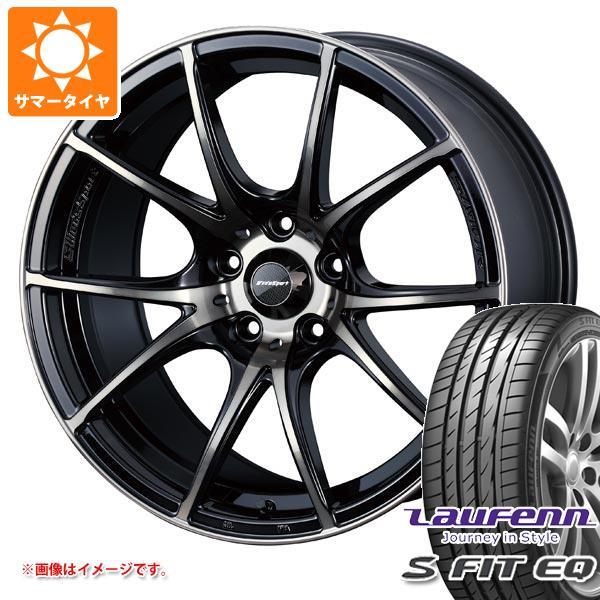 サマータイヤ 205/40R17 84W XL ラウフェン Sフィット EQ LK01 ウェッズスポーツ SA-10R 7.0-17 タイヤホイール4本セット
