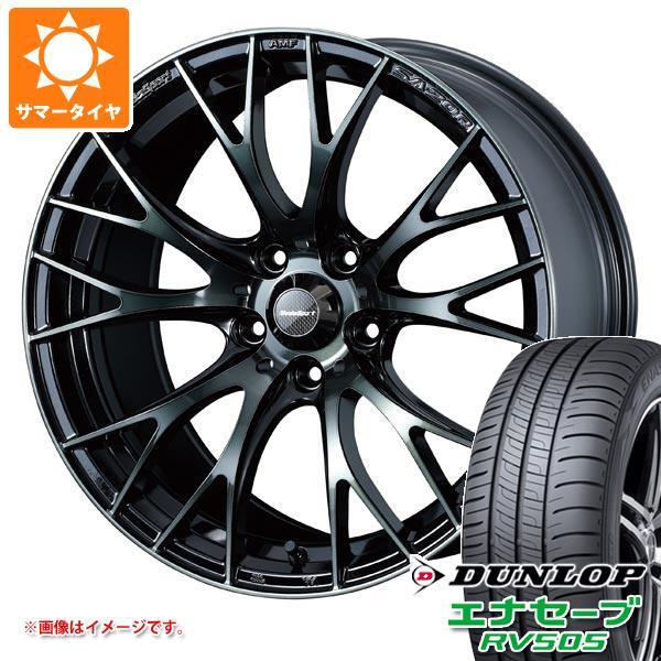 サマータイヤ 185/65R15 88H ダンロップ エナセーブ RV505 ウェッズスポーツ SA-20R 6.0-15 タイヤホイール4本セット