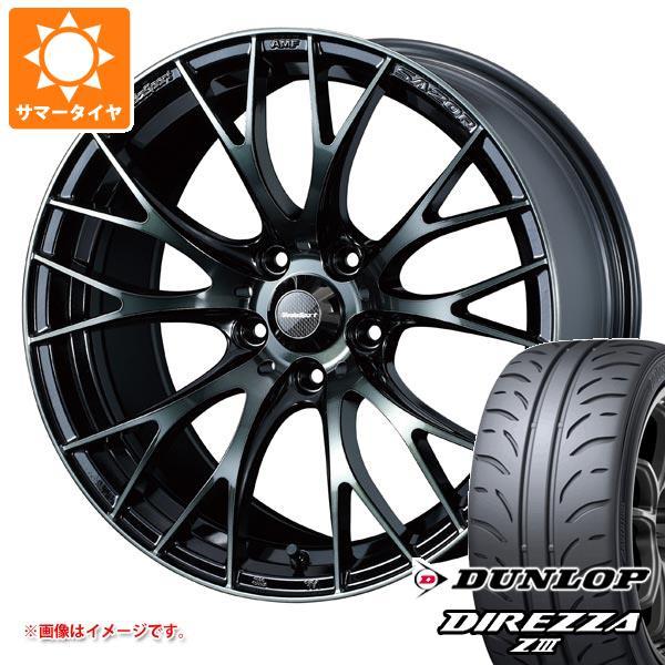 サマータイヤ 195/50R15 82V ダンロップ ディレッツァ Z3 ウェッズスポーツ SA-20R 6.0-15 タイヤホイール4本セット