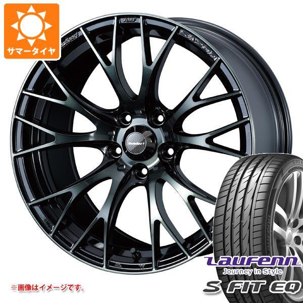サマータイヤ 205/40R17 84W XL ラウフェン Sフィット EQ LK01 ウェッズスポーツ SA-20R 7.0-17 タイヤホイール4本セット