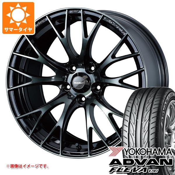 サマータイヤ 165/50R15 73V ヨコハマ アドバン フレバ V701 ウェッズスポーツ SA-20R 5.0-15 タイヤホイール4本セット