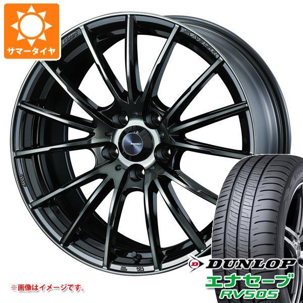 サマータイヤ 165/55R15 75V ダンロップ エナセーブ RV505 ウェッズスポーツ SA-35R 5.0-15 タイヤホイール4本セット