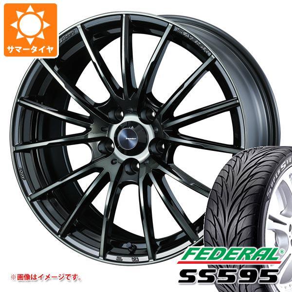 サマータイヤ 195/45R16 84V XL フェデラル SS595 ウェッズスポーツ SA-35R 6.5-16 タイヤホイール4本セット