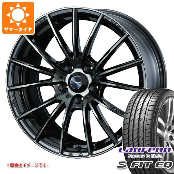 サマータイヤ 205/40R17 84W XL ラウフェン Sフィット EQ LK01 ウェッズスポーツ SA-35R 7.0-17 タイヤホイール4本セット