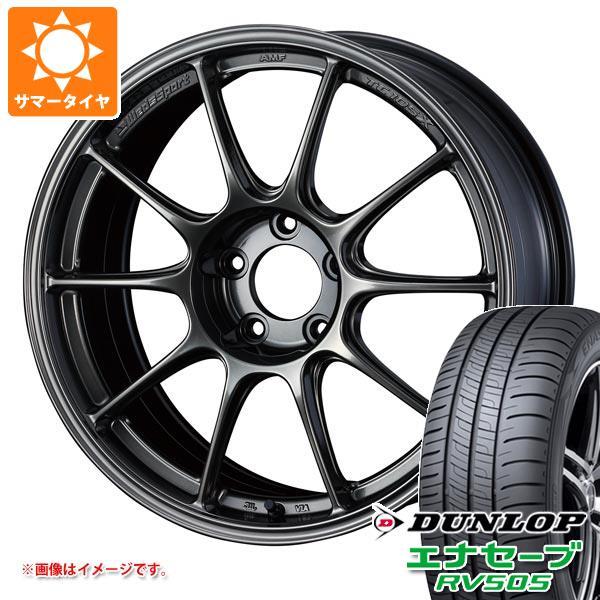 サマータイヤ 225/45R18 95W XL ダンロップ エナセーブ RV505 ウェッズスポーツ TC105X 8.0-18 タイヤホイール4本セット