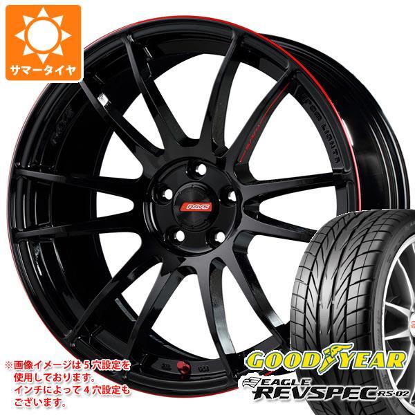 サマータイヤ 245/40R18 93W グッドイヤー イーグル レヴスペック RS-02 レイズ グラムライツ 57エクストリーム レブリミットエディション 8.5-18 タイヤホイール4本セット