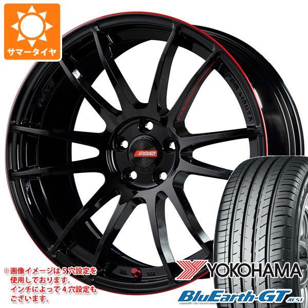 サマータイヤ 215/50R17 95W XL ヨコハマ ブルーアースGT AE51 レイズ グラムライツ 57エクストリーム レブリミットエディション 7.0-17 タイヤホイール4本セット