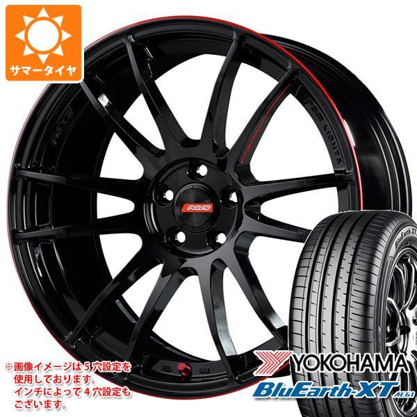 サマータイヤ 225/60R18 100H ヨコハマ ブルーアースXT AE61 レイズ グラムライツ 57エクストリーム REV 7.5-18 タイヤホイール4本セット