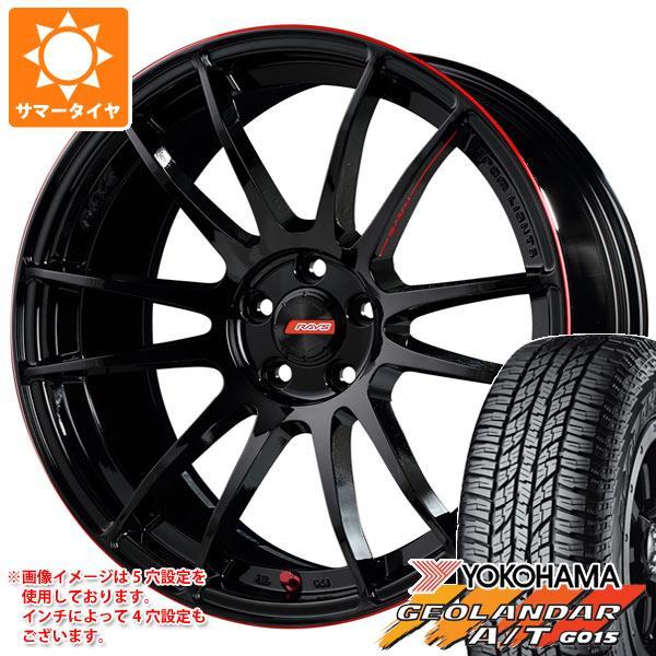 サマータイヤ 235/55R18 104H XL ヨコハマ ジオランダー A/T G015 ブラックレター レイズ グラムライツ 57エクストリーム REV 8.5-18 タイヤホイール4本セット