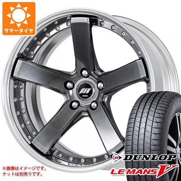 サマータイヤ 215/35R19 85W XL ダンロップ ルマン5 LM5 バックレーベル ジースト BST2 8.0-19 タイヤホイール4本セット