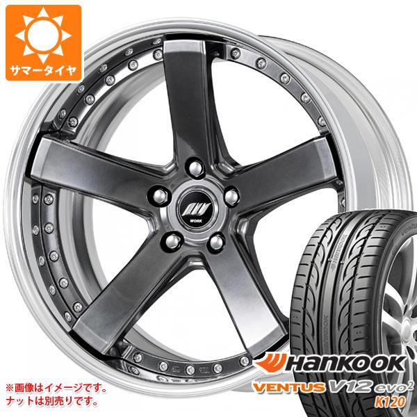 サマータイヤ 245/35R20 95Y XL ハンコック ベンタス V12evo2 K120 ワーク バックレーベル ジースト BST2 8.0-20 タイヤホイール4本セット