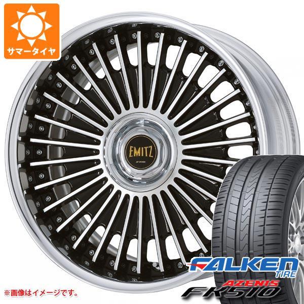 サマータイヤ 235/35R20 92Y XL ファルケン アゼニス FK510 イミッツ 8.0-20 タイヤホイール4本セット