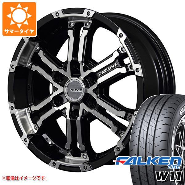 ハイエース 200系専用 サマータイヤ ファルケン W11 215/65R16C 109/107N ホワイトレター レイズ デイトナ FDX DK 6.5-16 タイヤホイール4本セット