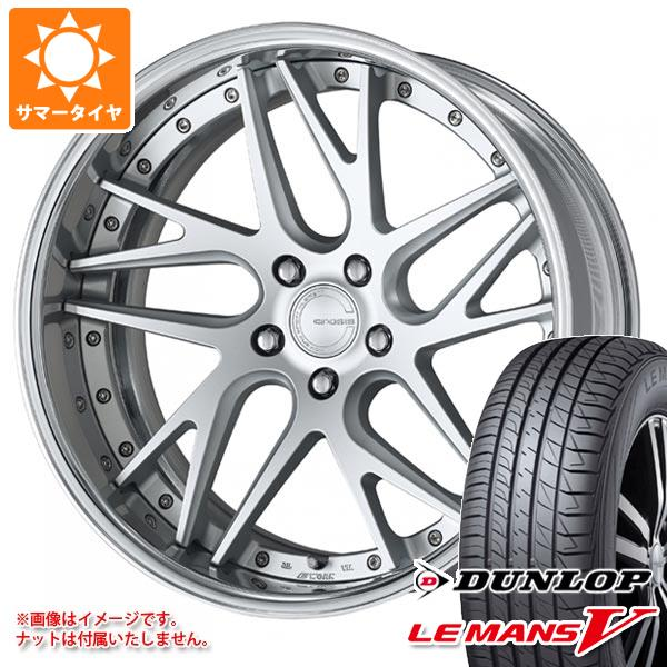 格安新品  サマータイヤ 245/45R19 98W ダンロップ ルマン5 LM5 ワーク グノーシス CVX 8.0-19 タイヤホイール4本セット, カミノカワマチ 319f5fd0