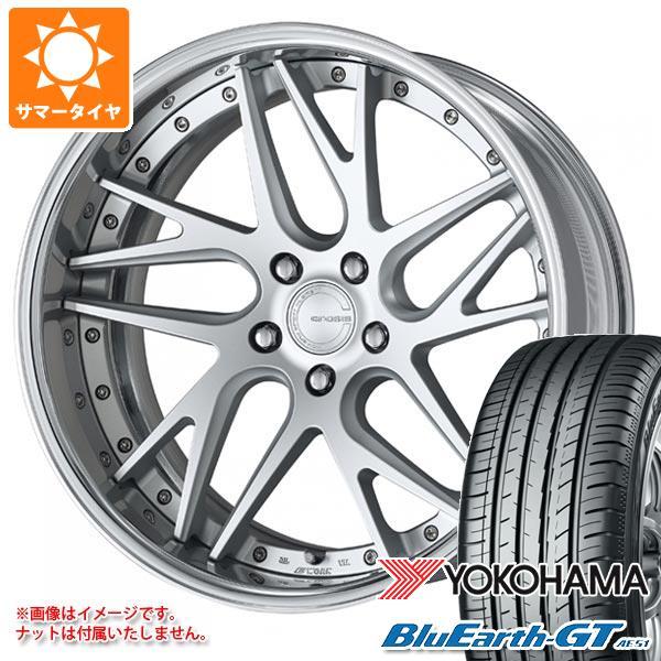 サマータイヤ 235/40R19 96W XL ヨコハマ ブルーアースGT AE51 グノーシス CVX 8.0-19 タイヤホイール4本セット