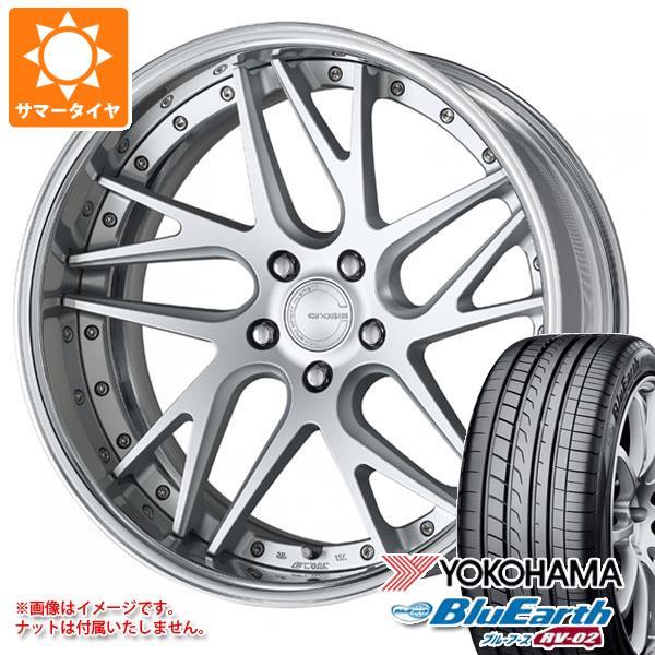 サマータイヤ 245/40R20 99W XL ヨコハマ ブルーアース RV-02 グノーシス CVX 8.0-20 タイヤホイール4本セット
