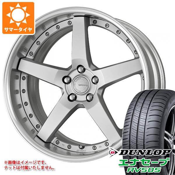 サマータイヤ 245/35R20 95W XL ダンロップ エナセーブ RV505 グノーシス GR203 8.0-20 タイヤホイール4本セット