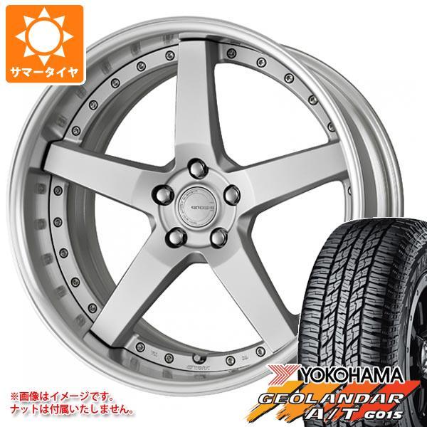 サマータイヤ 235/55R19 105H XL ヨコハマ ジオランダー A/T G015 ブラックレター グノーシス GR203 8.0-19 タイヤホイール4本セット