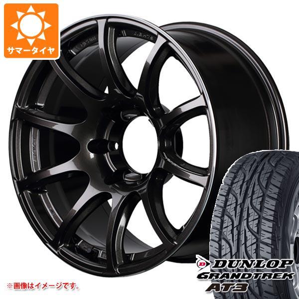 サマータイヤ 265/60R18 110H ダンロップ グラントレック AT3 ブラックレター レイズ グラムライツ 57トランスエックス 8.0-18 タイヤホイール4本セット