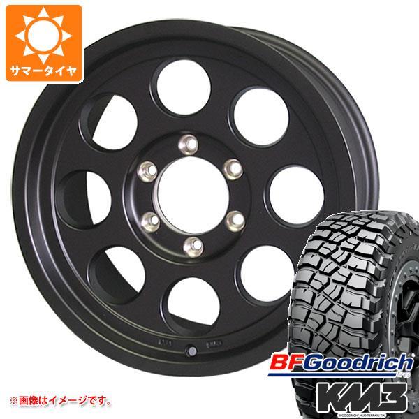 サマータイヤ 265/70R17 121/118Q BFグッドリッチ マッドテレーン T/A KM3 ブラックレター ジムライン タイプ2 マットブラック 8.0-17 タイヤホイール4本セット