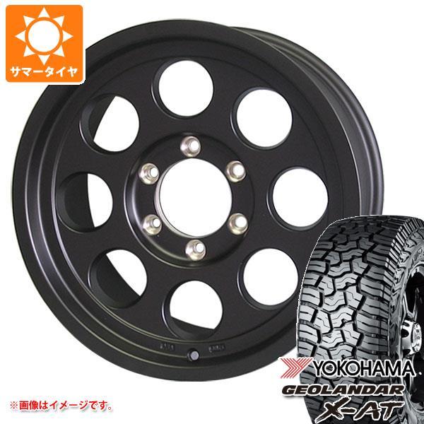 サマータイヤ 265/75R16 123/120Q ヨコハマ ジオランダー X-AT ブラックレター ジムライン タイプ2 マットブラック 8.0-16 タイヤホイール4本セット