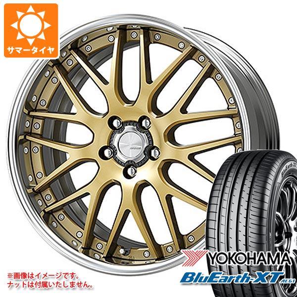 サマータイヤ 235/55R18 100V ヨコハマ ブルーアースXT AE61 ランベック LM1 8.0-18 タイヤホイール4本セット