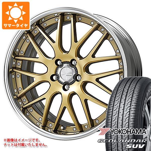 サマータイヤ 225/55R18 98V ヨコハマ ジオランダーSUV G055 ランベック LM1 8.0-18 タイヤホイール4本セット