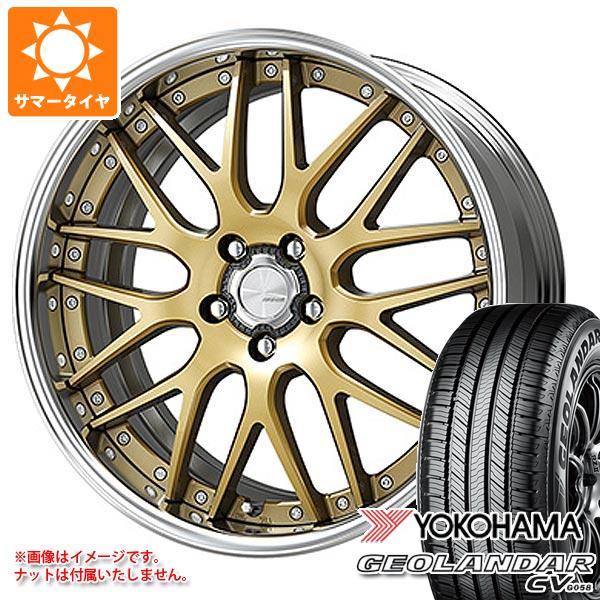 サマータイヤ 235/55R18 100V ヨコハマ ジオランダー CV ランベック LM1 8.0-18 タイヤホイール4本セット