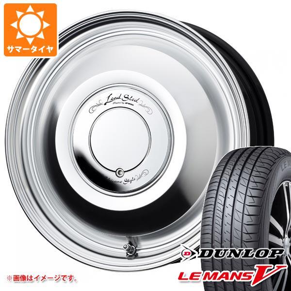 サマータイヤ 165/60R14 75H ダンロップ ルマン5 LM5 レッドスレッド 4.5-14 タイヤホイール4本セット